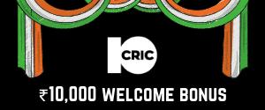 10 cric India free bet bonus